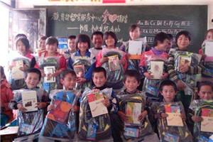 """""""春蕾计划""""30年成果发布 资助369万贫困女童完成学业"""
