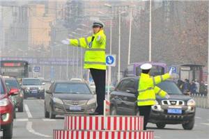 关注交通安全 不按车道行驶 事故易发