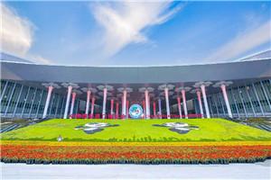 上海 第二届进博会规模和品质将超过首届