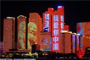 為實現中國夢 凝心聚力再出發
