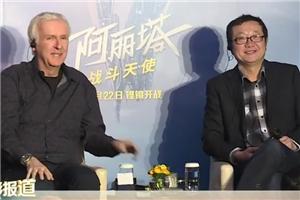卡梅隆对话刘慈欣 科幻大师展开宇宙对谈