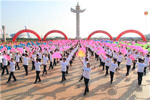 百姓健康舞全国展演在多地举行