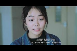 《海棠花开》微电影火了!!