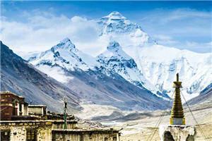 新中国的第一 勇攀世界最高峰