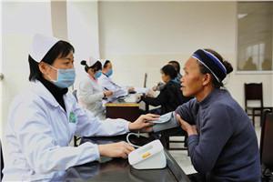 新中国的第一 第一个农村合作医疗试点