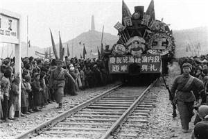 新中国的第一 第一条自主建设的铁路