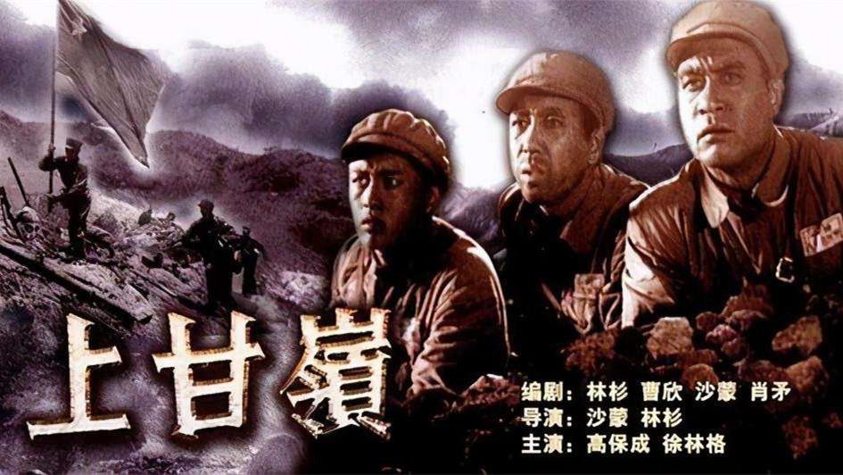中国电影资料馆 4K+AI 修复经典影片《上甘岭》