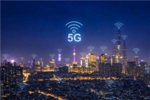 互联网流量大幅增长 5G进入快车道