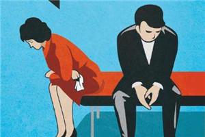 打开民法典草案 设置离婚冷静期 避免轻率离婚