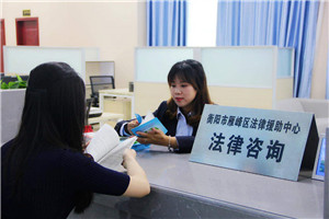 司法部推出十项法律援助便民惠民措施