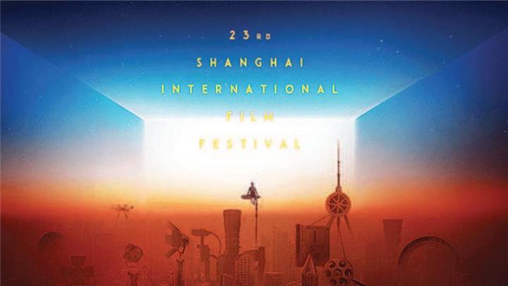 """上海国际电影节 """"一带一路""""电影周正式启动"""