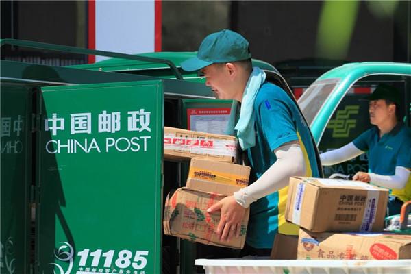 国家邮政局 6省(区)15市(州)试点快递进村