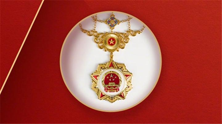 """""""共和国勋章""""和国家荣誉称号评选颁授 建议人选开始公示"""