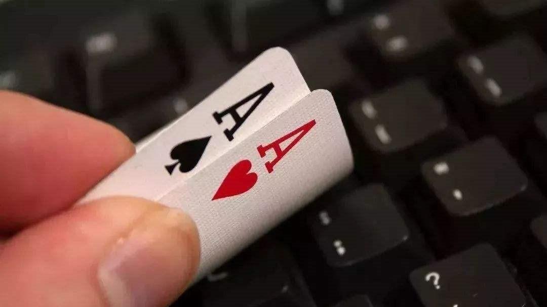 多部门联手加大力度斩断网络赌博资金链