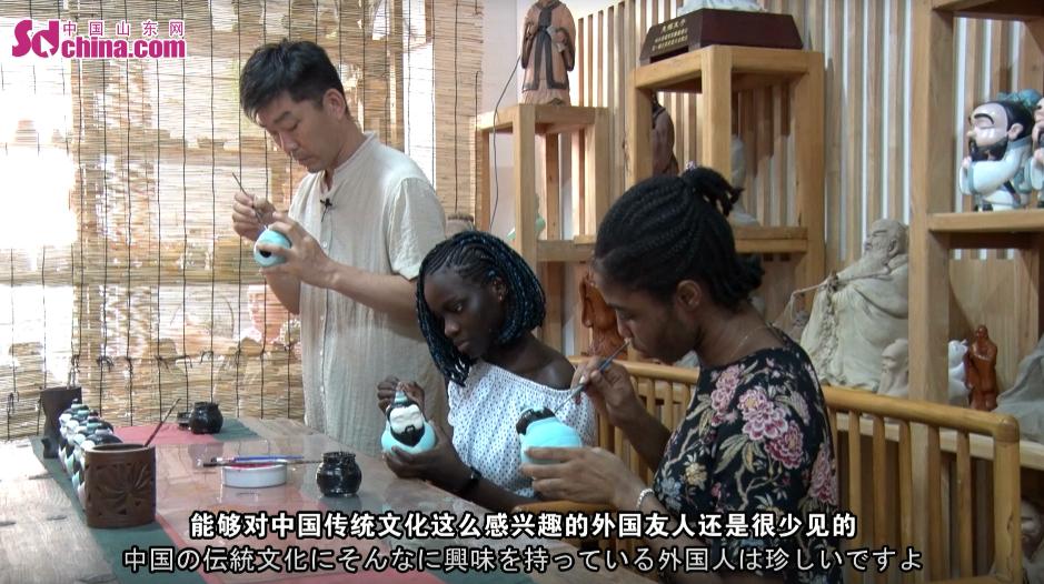 這就是山東|外國友人體驗濟南陶塑(中日字幕)