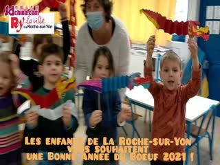 国际友人大拜年|法国拉罗什市儿童向淄博市拜年