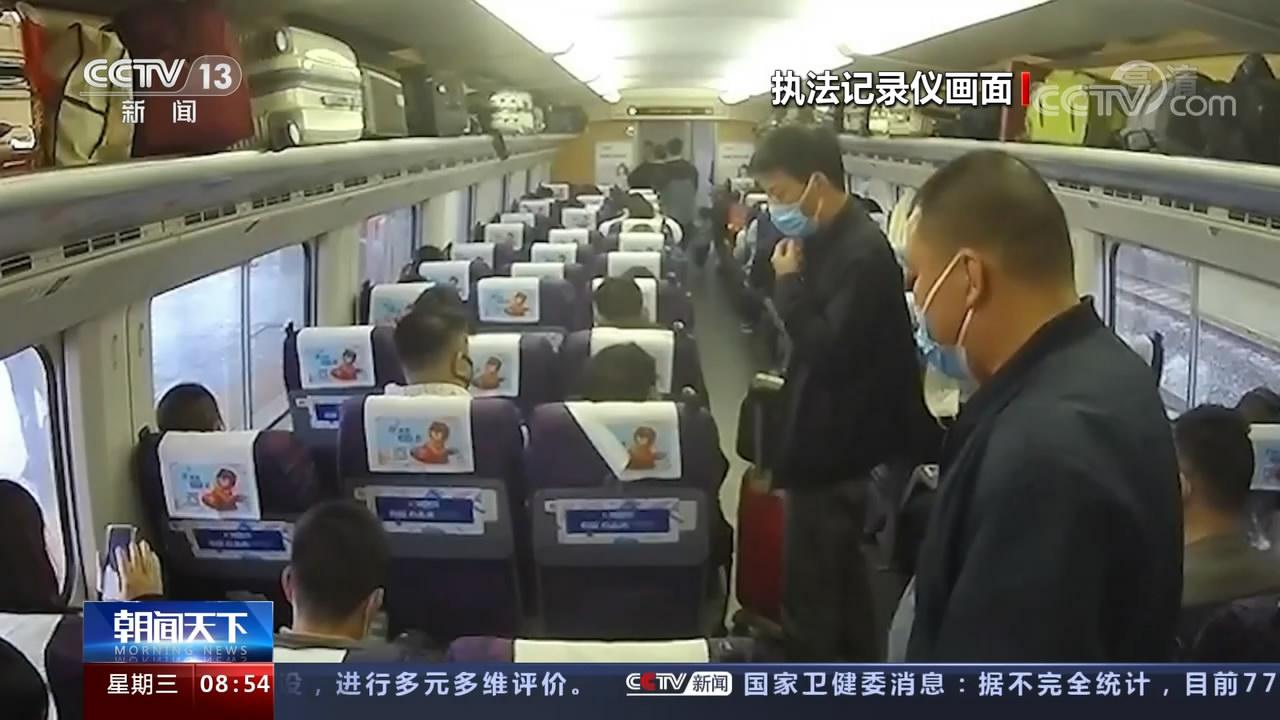 D2214 列车上拒不让座 一乘客被行政拘留7日