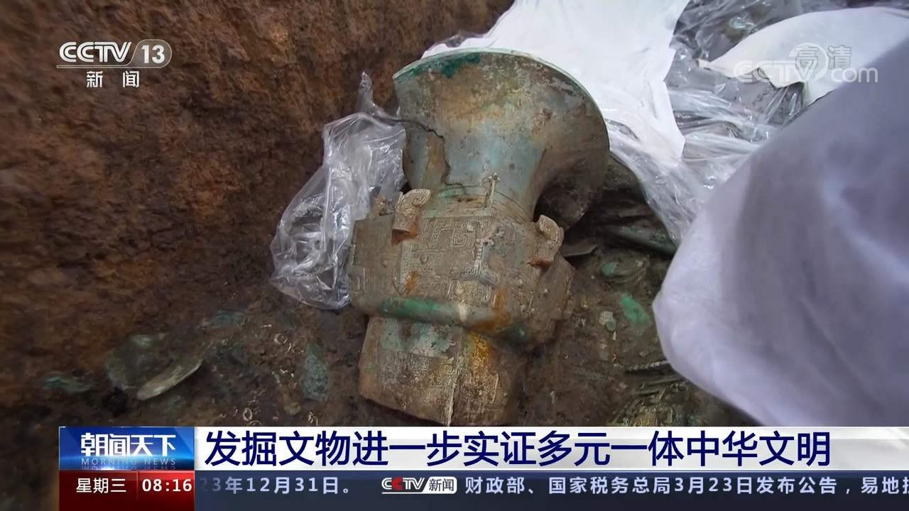 三星堆发掘文物进一步实证多元一体中华文明