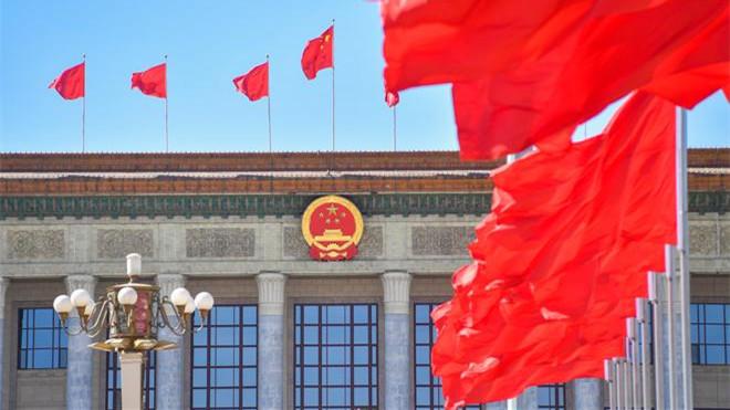 两会看点 历史交汇点上 中国开启新征程