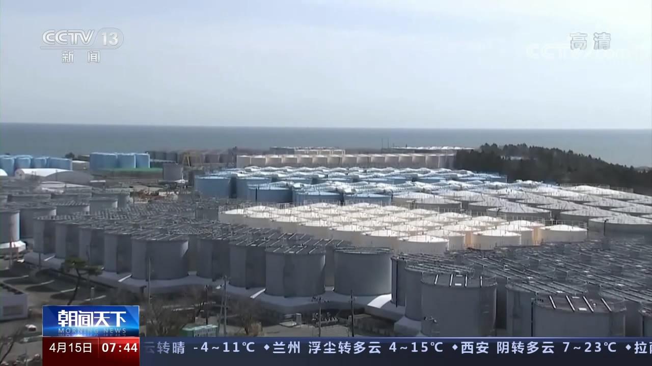 """日本 福岛核废水""""可以喝""""?日高官发言遭批"""