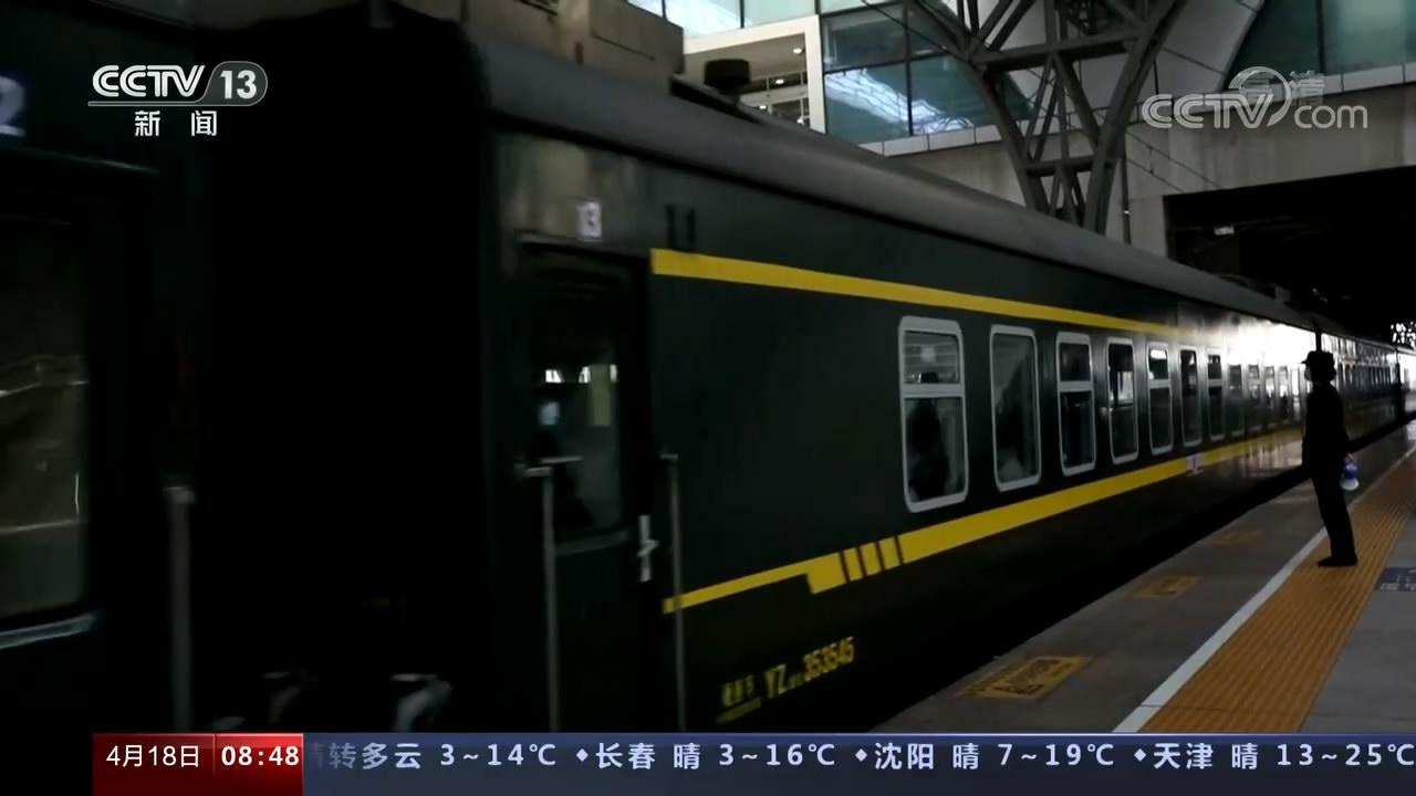 """女子火车上蛮横""""霸座""""?依法行政拘留5日!"""