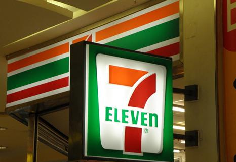 済南初の7-Elevenを発見!