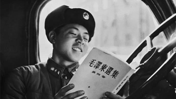 红色档案 短短七个字 蕴含着领袖的深思