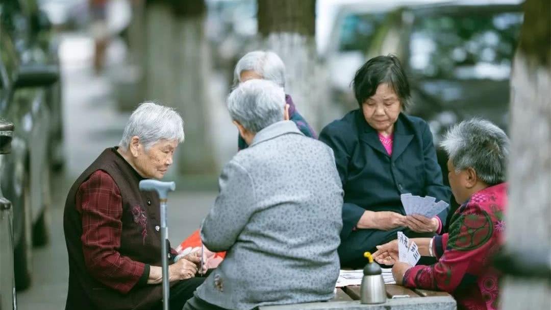 警惕养老领域非法集资 四部门联合发布风险提示