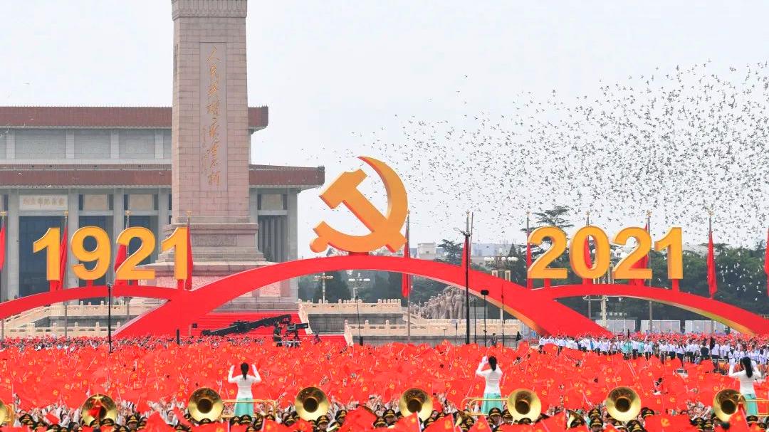 巍巍巨輪 中國共產黨帶領中華民族奮勇前進