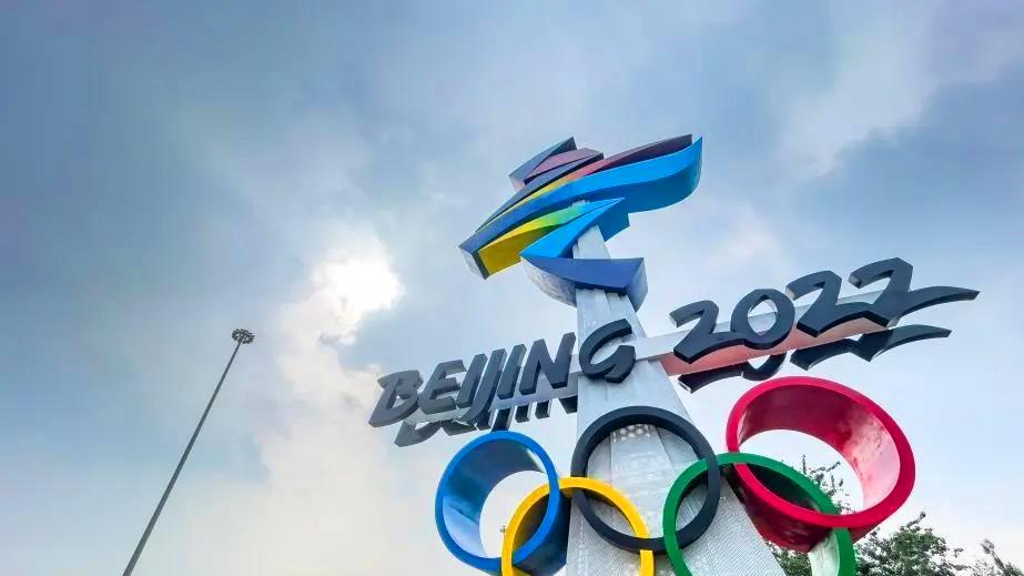 2022 相约北京!