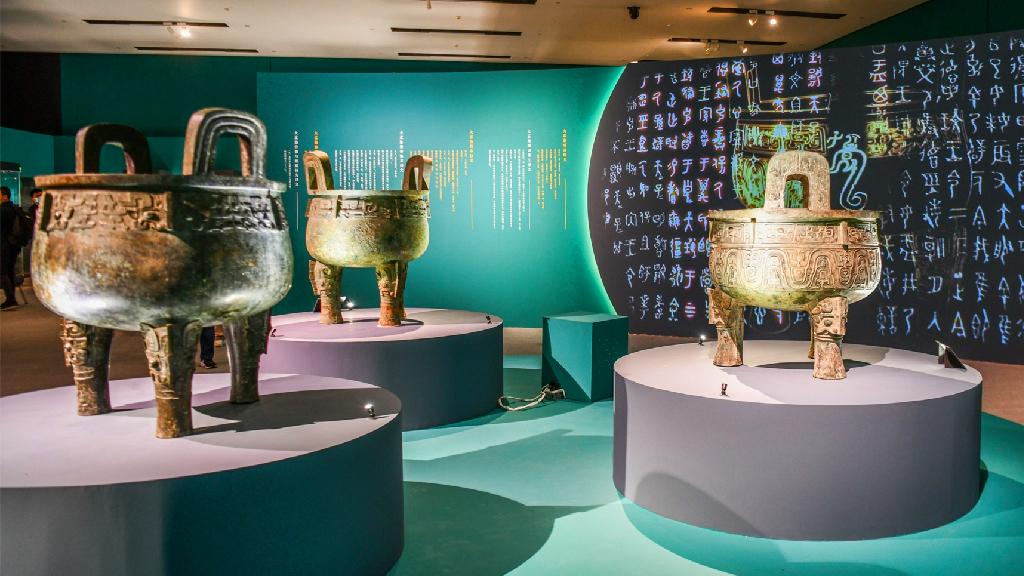 商周礼仪重器 三大青铜鼎亮相中国国家博物馆