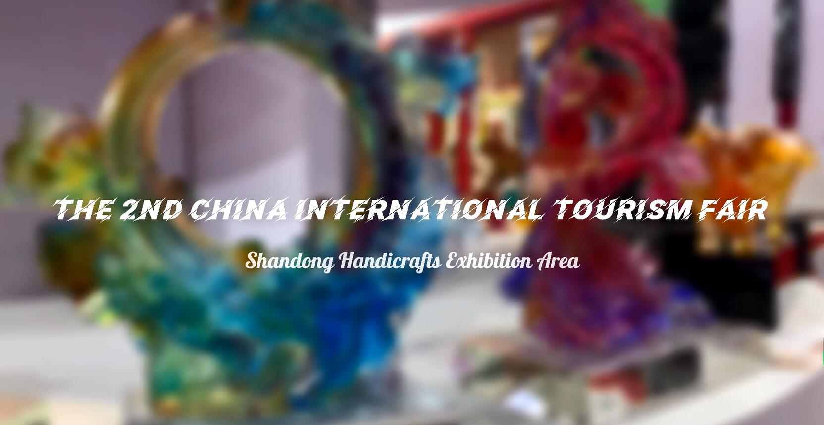 Handicrafts in Shandong exhibition at CICTF very eye-catching