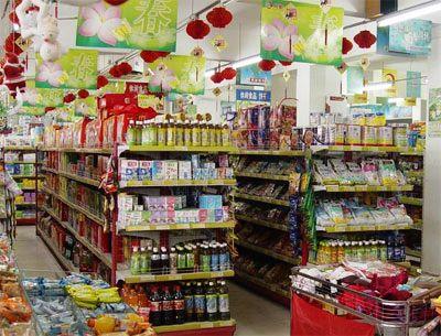 多乐多超市