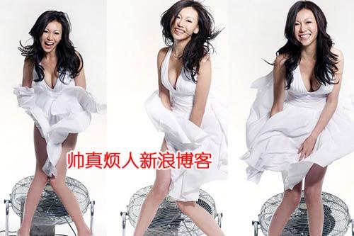 美女明星模仿梦露 中国山东网