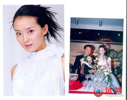 王艳和王志才婚礼照曝光 丈夫眼中的 晴儿 完美无缺