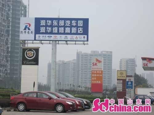 润华维修高新店广告牌高清图片
