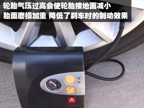 奥迪a4机油液位传感器电路图