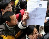 2010年报考公务员人数超百万