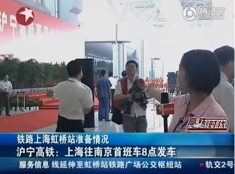 今日谷雨_国内新闻_大众网
