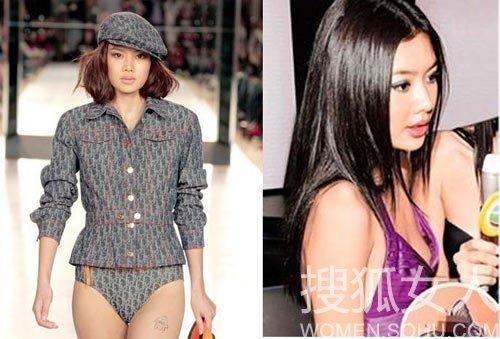 王菲纹身图案含义分享展示图片