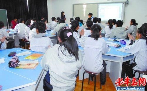 教室 500_309