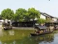 西塘古镇迷人风情