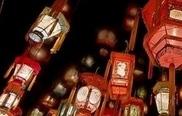 山东省济南市2013年甸柳新村元宵节花灯会