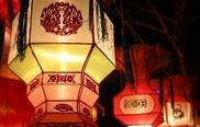 山东济南市东辰大街花灯会 倡导低碳生活为主题