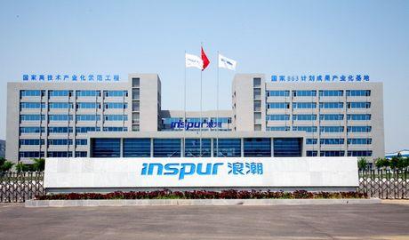 浪潮天梭K1打破关键应用主机国外垄断 引领中国云计算产业