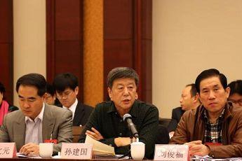 山东政协委员联名写打油诗 呼吁政府重拳治霾
