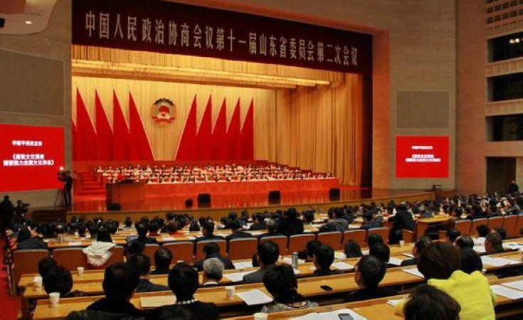 山东省政协十一届二次会议大会发言 17名委员现场谏言