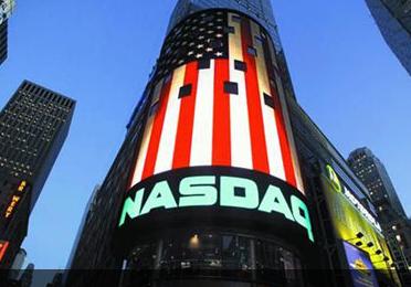保险业国十条 支持保险公司境外上市