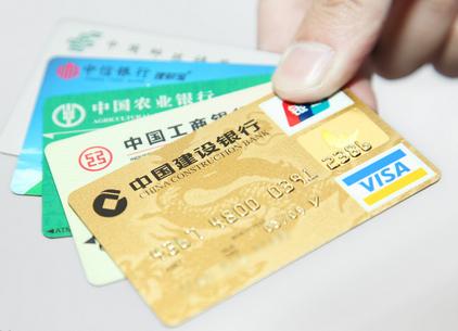 办信用卡亲访亲签