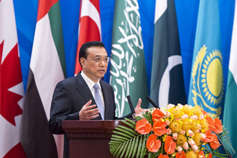李克强与阿富汗总统加尼共同出席阿富汗问题伊斯坦布尔进程第四次外长会开幕式并致辞